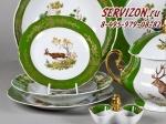 Набор тарелок 19см, Мэри-Энн, Зеленая охота.Чехия, 6 штук
