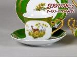 Набор чайных пар, Мэри-Энн, Зеленая охота.Чехия, 6 штук