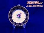 Набор тарелок 23см, Мэри-Энн, Кобальт, Мелкие цветы.Чехия, 6 штук