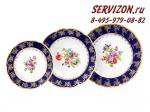 Набор тарелок, Мэри-Энн, Кобальт, Мелкие цветы.Чехия, 18 предметов