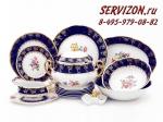 Сервиз столовый, Мэри-Энн, Кобальт, Мелкие цветы.Чехия, 25 предметов