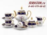 Сервиз чайный, Мэри-Энн, Кобальт, Мелкие цветы.Чехия, 15 предметов