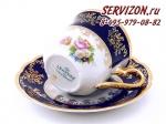 Набор кофейных пар, Мэри-Энн, Кобальт, Мелкие цветы.Чехия, 6 штук