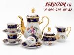 Сервиз кофейный, Мэри-Энн, Кобальт, Мелкие цветы.Чехия, 15 предметов