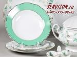 Набор тарелок, Мэри-Энн, Зелень и золото.Чехия, 18 предметов