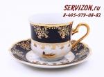 Набор чайных пар, Мэри-Энн, Кобальтовый борт, золотая роза.Чехия, 6 штук