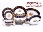 Сервиз столовый, Мэри-Энн, Кобальтовый борт, золотая роза.Чехия, 25 предметов
