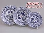 Набор тарелок, Мэри-Энн, Луковый рисунок.Чехия, 18 предметов