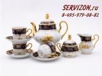 Сервиз чайный, Мэри-Энн, Кобальтовый борт, золотая роза.Чехия, 15 предметов