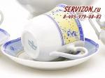 Набор чайных пар, Мэри-Энн, Нежные цветы.Чехия, 6 штук