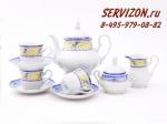Сервиз чайный, Мэри-Энн, Нежные цветы.Чехия, 15 предметов