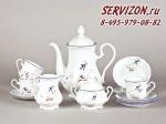 Сервиз кофейный, Мэри-Энн, Гуси.Чехия, 15 предметов