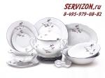 Сервиз столовый, Мэри-Энн, Гуси.Чехия, 25 предметов