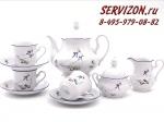 Сервиз чайный, Мэри-Энн, Гуси.Чехия, 15 предметов