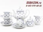 Сервиз чайный, Мэри-Энн, Незабудки.Чехия, 15 предметов