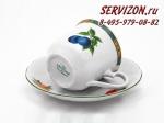 Набор чайных пар, Мэри-Энн, Фруктовые сады.Чехия, 6 штук