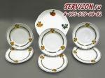 Сервиз для торта, Мэри-Энн, Фруктовые сады.Чехия, 7 предметов