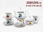 Сервиз чайный, Мэри-Энн, Фруктовые сады.Чехия, 15 предметов