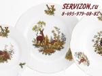 Набор тарелок 25см, Мэри-Энн, Охота.Чехия, 6 штук