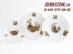 Набор тарелок, Мэри-Энн, Охота.Чехия, 18 предметов
