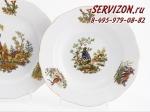 Набор тарелок 23см, Мэри-Энн, Охота.Чехия, 6 штук