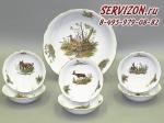 Набор салатников, Мэри-Энн, Охота.Чехия, 7 предметов