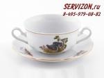 Чашка для супа  с блюдцем, Мэри-Энн, Охота.Чехия