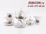 Сервиз чайный, Мэри-Энн, Охота.Чехия, 15 предметов