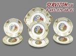 Сервиз для торта, Соната, Пастораль.Чехия, 7 предметов