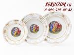 Набор тарелок, Соната, Пастораль.Чехия, 18 предметов