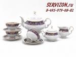 Сервиз чайный, Соната, Золотые узоры на синем.Чехия, 15 предметов