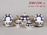 Сервиз чайный, Соната, Элегантный орнамент.Чехия, 15 предметов