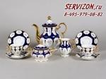 Сервиз кофейный, Соната, Элегантный орнамент.Чехия, 15 предметов