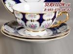 Набор чайных пар, Соната, Элегантный орнамент.Чехия, 6 штук