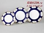 Набор тарелок, Соната, Элегантный орнамент.Чехия, 18 предметов