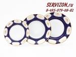 Набор тарелок, Соната, Кобальтовый орнамент с цветами.Чехия, 18 предметов