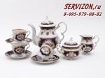 Сервиз кофейный, Соната, Кобальтовый орнамент с розами.Чехия, 15 предметов