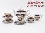 Сервиз чайный, Соната, Кобальтовый орнамент с розами.Чехия, 15 предметов