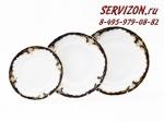 Набор тарелок, Соната, Кобальтовая окантовка с золотом.Чехия, 18 предметов