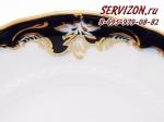 Набор тарелок 19 см, Соната, Кобальтовая окантовка с золотом.Чехия, 6 штук