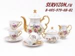 Сервиз кофейный, Соната, Цветы на перламутре.Чехия, 15 предметов