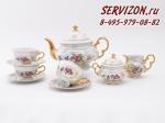 Сервиз чайный, Соната, Цветы на перламутре.Чехия, 15 предметов