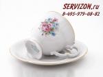 Набор кофейных пар, Соната, Весенние цветы.Чехия, 6 штук