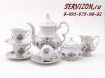 Сервиз кофейный, Соната, Весенние цветы.Чехия, 15 предметов