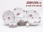 Сервиз столовый, Соната, Весенние цветы.Чехия, 25 предметов