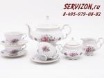 Сервиз чайный, Соната, Весенние цветы.Чехия, 15 предметов
