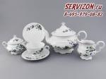Сервиз чайный, Соната, Букет фиалок.Чехия, 15 предметов