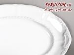 Тарелка для торта на ножке 26см, Соната, Классика.Чехия