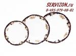 Набор тарелок, Соната, Золотой узор.Чехия, 18 предметов