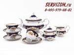 Сервиз чайный, Соната, Золотой узор.Чехия, 15 предметов